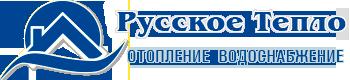 ООО «Русское Тепло»